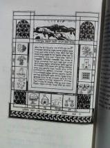 ketubah cropped shavuot