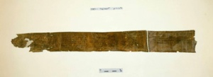 deuteronomy scroll qumran2
