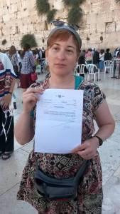 rachel cohen yeshurun with her arrest warrant